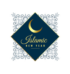 Islamic new year background design vector