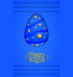 Papercut happy easter card with egg vector