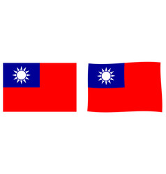 taiwan republic china flag simple and slightly vector image