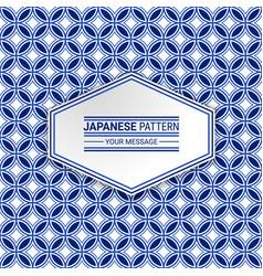 japanese geometric seamless pattern vector image