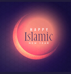 Glowing islamic new year background with shiny vector