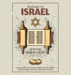 Israel travel judaism torah manuscript scroll vector