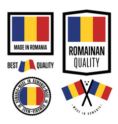Romania quality label set for goods vector