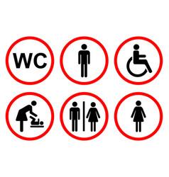 toilet symbol wc sign icon washroom icon vector image