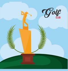 golf club golden trophy vector image
