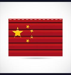 siding produce company icon china vector image vector image