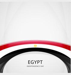 celebrating egypt independence day vector image