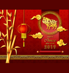 chinese new year festive card with scroll golden vector image