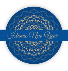 Islamic new year pattern design background vector