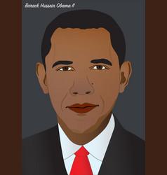 President barack hussein obama ii vector