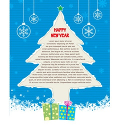 Ripped christmas tree vector