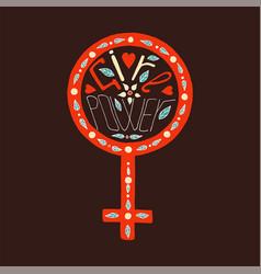 girl power lettering vector image