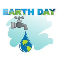 an earth day logo vector image