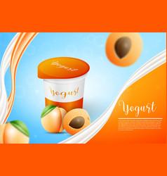 apricot and yogurt vector image