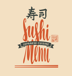 cover menu with the inscription of sushi vector image vector image