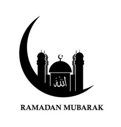 Islamic icon to the month of Ramadan vector