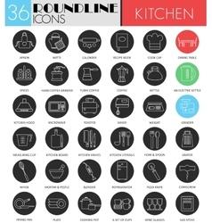 Kitchen tools circle white black icon set vector