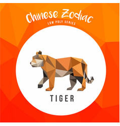 tiger chinese zodiac animals low poly logo icon vector image