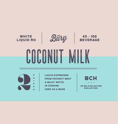 vintage minimal label set modern vintage label vector image