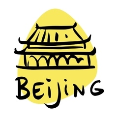 Beijing the capital of China vector image