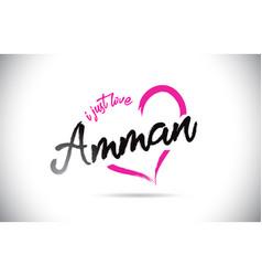 Amman i just love word text with handwritten font vector