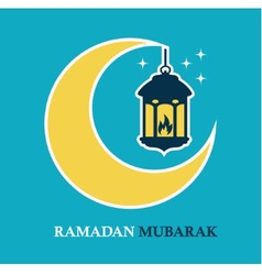 holy month of Ramadan vector image