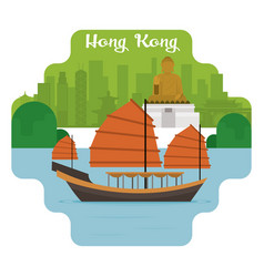 Hong kong travel and attraction landmarks vector