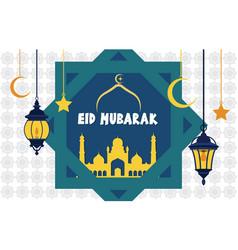 Islamic happy eid mubarak with mosque lantern vector