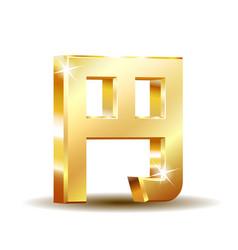 Shiny golden yen symbol in japanese character vector