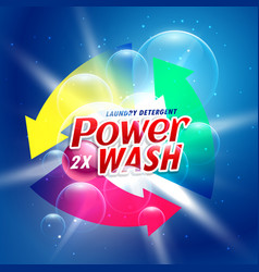 Power wash detergent powder packaging concept vector