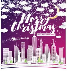 Christmas flyer with new york usa city skyline in vector