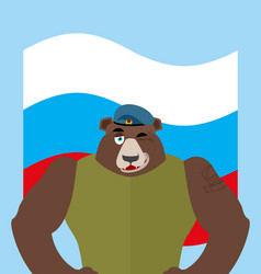 february 23 bear defender russian soldier vector image