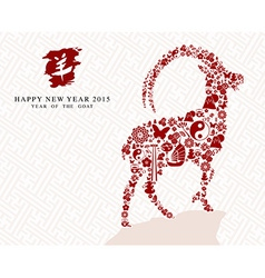 Happy chinese new year goat 2015 vector