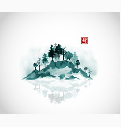 Island with forest trees in fog traditional vector
