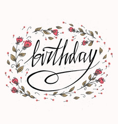 happy birthday card with flowers you can place vector image