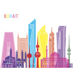 kuwait v2 skyline pop vector image
