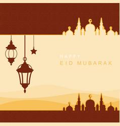 Mosque on desert with lantern islamic happy vector