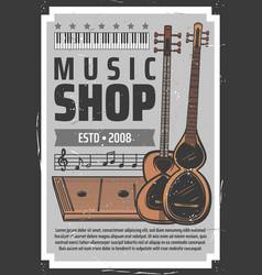 retro poster folk classic music instruments shop vector image