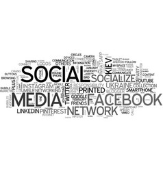 socialize word cloud concept vector image