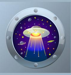 Ufo starry sky vector