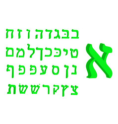 3d letter hebrew green font hebrew alphabet vector