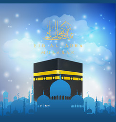 Eid al adha mubarak with hajj kaaba and mosque vector