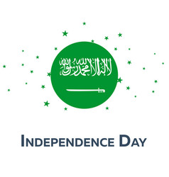 Independence day of saudi arabia patriotic banner vector