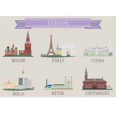 City symbol vector image