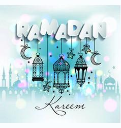 ramadan kareem islamic background vector image vector image
