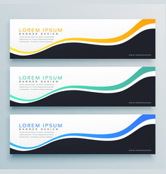 abstract wavy banner design background website vector image