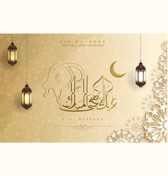 Eid al adha mubarak background design vector