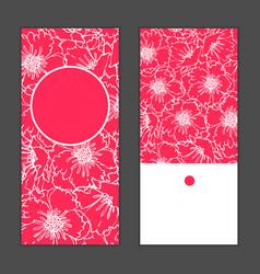 invitation greeting cards set vector image