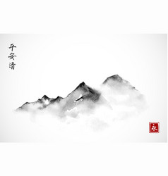 mountains in fog hand drawn with ink in minimalist vector image