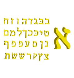 3d letter hebrew yellow font hebrew alphabet vector image